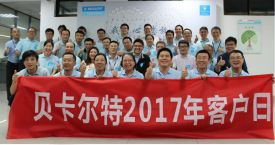 customer day China